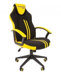 Töötool Chairman Game 26, econahk-tekstiil, kollane/must